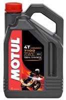 Масло моторное синтетическое 7100 4T 20W-50, 4л