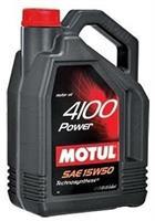 Масло моторное полусинтетическое 4100 POWER 15W-50, 5л