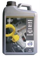 Масло моторное синтетическое ENGINE OIL 0W-30, 4л