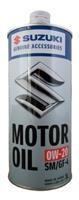 Масло моторное синтетическое SM/GF-4 0W-20, 1л