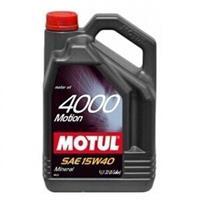 Масло моторное минеральное 4000 MOTION 15W-40, 4л