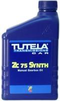 Масло трансмиссионное синтетическое CAR ZC 75 75W-80, 1л