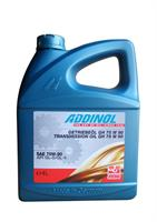 Масло трансмиссионное синтетическое Getriebeol GH 75W-90, 4л