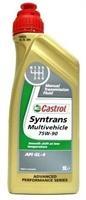 Масло трансмиссионное синтетическое SYNTRANS MULTIVEHICLE 75W-90, 0.5л