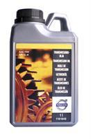 Масло трансмиссионное Transmission Oil 75W, 1л