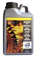 Масло трансмиссионное Transmission Oil 75W-80, 1л