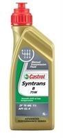 Масло трансмиссионное синтетическое Syntrans B 75W, 1л