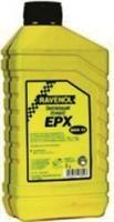Масло трансмиссионное минеральное Hypoid EPX Getriebe-Oel 80W, 1л