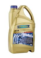 Масло трансмиссионное синтетическое CVT Fluid, 4л