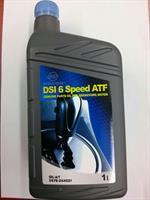 Масло трансмиссионное синтетическое Speed ATF DSI 6 OIL-A/T, 1л