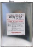 Масло трансмиссионное ATF D-III, 4л