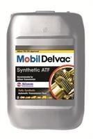 Масло трансмиссионное синтетическое Delvac Synthetic ATF, 18.92л