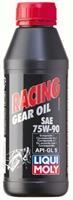 Масло трансмиссионное минеральное Motorrad Gear Oil 75W-90, 0.5л