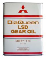 Масло трансмиссионное LSD 90 GL-5 90, 4л