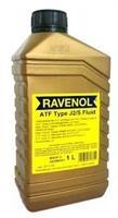 Масло трансмиссионное синтетическое Automatic-Getriebeol ATF Type J2/S Fluid, 1л