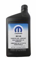 Масло трансмиссионное синтетическое NV146, 0.946л