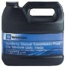 Масло трансмиссионное синтетическое SYNTHETIC MANUAL TRANSMISSION FLUID, 4л