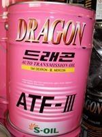 Масло трансмиссионное полусинтетическое ATF DEXRON III, 20л