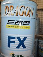 Масло трансмиссионное полусинтетическое FX 75W-85, 20л