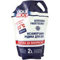 Омыватель стекла Scheiben Frostschutz -23С, 2л