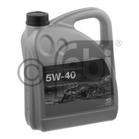 Масло моторное синтетическое 5W-40, 4л
