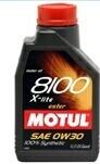 Масло моторное синтетическое 8100 X-lite 0W-30, 1л